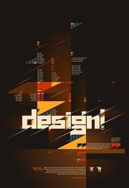 ДизайнСпец8